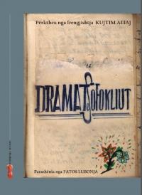 Botim i ri: Dramat e Sofokliut